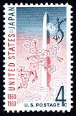 view 4c United States-Japan Treaty single digital asset number 1