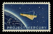 view 4c Project Mercury single digital asset number 1