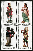 view 22c Woodcarved Figurines se-tenant block of four digital asset number 1