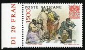 "view 1500 lire ""Scribes"" single digital asset number 1"
