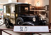 view Ford Model A half-ton parcel post truck digital asset number 1