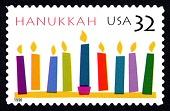 view 32c Hanukkah single digital asset number 1