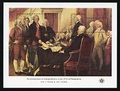 view 18c Declaration of Independence sheet of 5 digital asset number 1