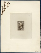 view 5c Proprietary revenue stamp trial color proof digital asset number 1