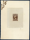 view 6c Proprietary revenue stamp trial color proof digital asset number 1