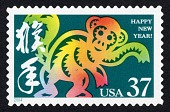 view 37c Year of the Monkey single digital asset number 1
