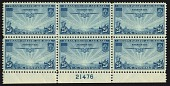 view 25c Transpacific China Clipper bottom plate block of six digital asset number 1