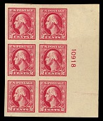 view 2c Washington right plate block of six digital asset number 1