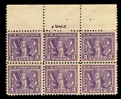 view 3c Victory and Flags of Allies top plate block of six digital asset number 1