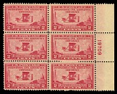 view 2c Civil Aeronautics Conference Wright Airplane right plate block of six digital asset number 1