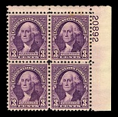 view 3c Washington plate block of four digital asset number 1