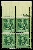 view 1c American Authors Washington Irving plate block of four digital asset number 1