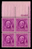view 3c American Authors Ralph Waldo Emerson plate block of four digital asset number 1