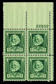 view 1c American Poets Henry Wadsworth Longfellow plate block of four digital asset number 1