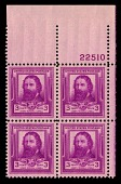 view 3c American Poets James Russell Lowell plate block of four digital asset number 1