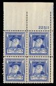 view 5c American Poets Walt Whitman plate block of four digital asset number 1