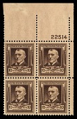 view 10c American Poets James Whitcomb Riley plate block of four digital asset number 1