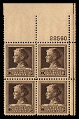 view 10c American Scientists Jane Addams plate block of four digital asset number 1