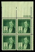 view 1c American Inventors Eli Whitney plate block of four digital asset number 1