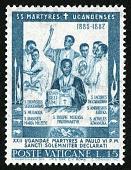 view 15 lire Uganda Martyrs single digital asset number 1