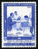 view 30 lire Uganda Martyrs single digital asset number 1