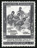 view 75 lire Uganda Martyrs single digital asset number 1