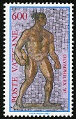 view 600 lire Athlete Mosaic single digital asset number 1