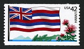 view 42c Hawaii Flag and Ohia Lehua Flowers coil single digital asset number 1