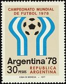 view 30p Soccer Games' Emblem single digital asset number 1
