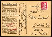 view Auschwitz concentration camp postal card digital asset number 1