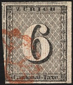 view 6r Zurich cantonal issue single digital asset number 1