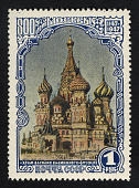 view 1r St. Basil Cathedral single digital asset number 1