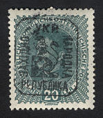 view 10s Surcharge and overprint on stamp of Austria single digital asset number 1