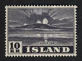 view 10k Eruption of Hekla Volcano single digital asset number 1