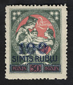 view 100r surcharge on 50k stamp of Latvia, Latgale Relief issue single digital asset number 1