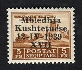 view Overprint on 5f stamp of Albanian Kingdom single digital asset number 1