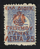 view 25L Surcharge and Overprint on 1p stamp of Turkey single digital asset number 1