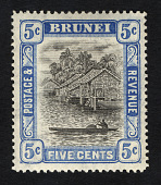 view 5c Scene on Brunei River single digital asset number 1