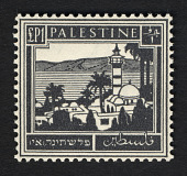 view £1 Tiberias and Sea of Galilee single digital asset number 1