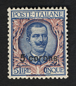 view Overprint on 5L stamp of Italy single digital asset number 1