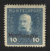 view Overprint on 10h military stamp of Austria single digital asset number 1