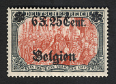 view 6f25c surcharge and overprint on 5m stamp of Germany single digital asset number 1