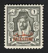 view Overprint on £1 stamp of Jordan single digital asset number 1