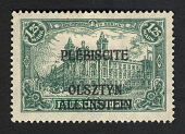 view Overprint on 1.25m stamp of Germany single digital asset number 1