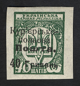view 40hr surcharge and overprint on 40s stamp of Ukraine single digital asset number 1