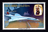 view 80f Inaugural London to Bahrain Concorde Flight single digital asset number 1