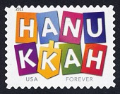 view Forever Hanukkah single digital asset number 1
