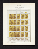 view 50p Wheat full sheet of stamps on album page digital asset number 1