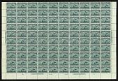 view 3c Flagship of Columbus sheet of one hundred digital asset number 1