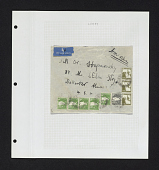 view Nahalal cancels and other postal markings on cover on album page digital asset number 1